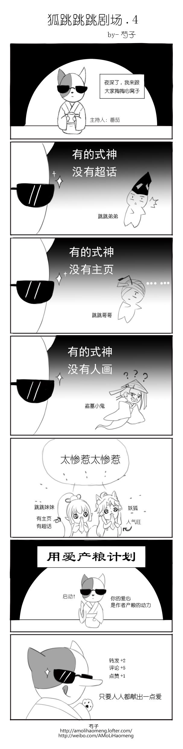 跳跳妹妹2018-5-7(1).jpg