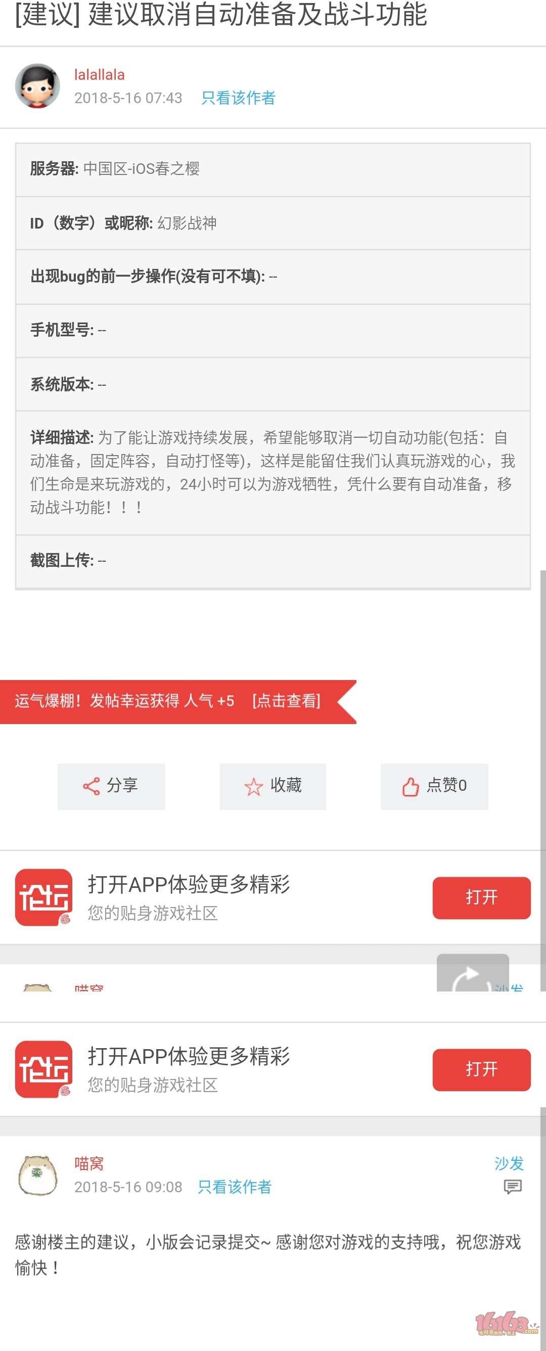 Screenshot_20180516-183930__01.jpg