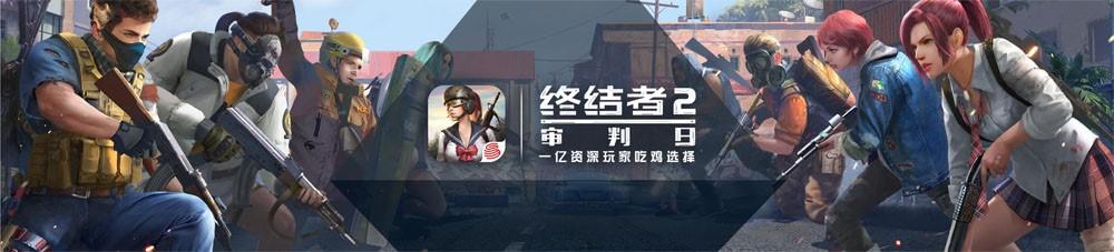 图1:《终结者2:审判日》520将有大动作.jpg