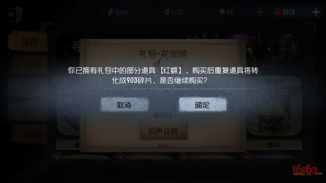 62C5DA5EC658C8C79F1A0CBA7A9B258B.png