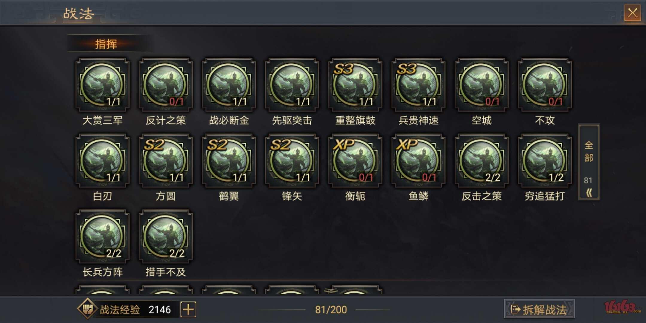 Screenshot_20180517-122033.jpg