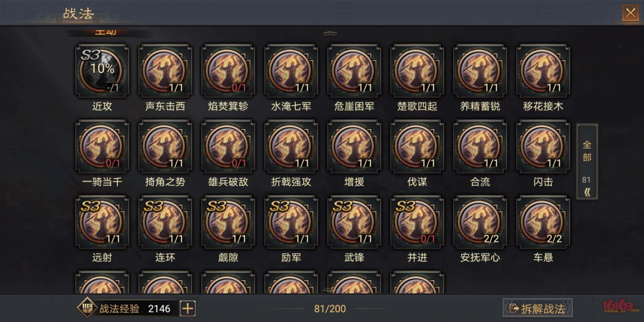 Screenshot_20180517-122048.jpg