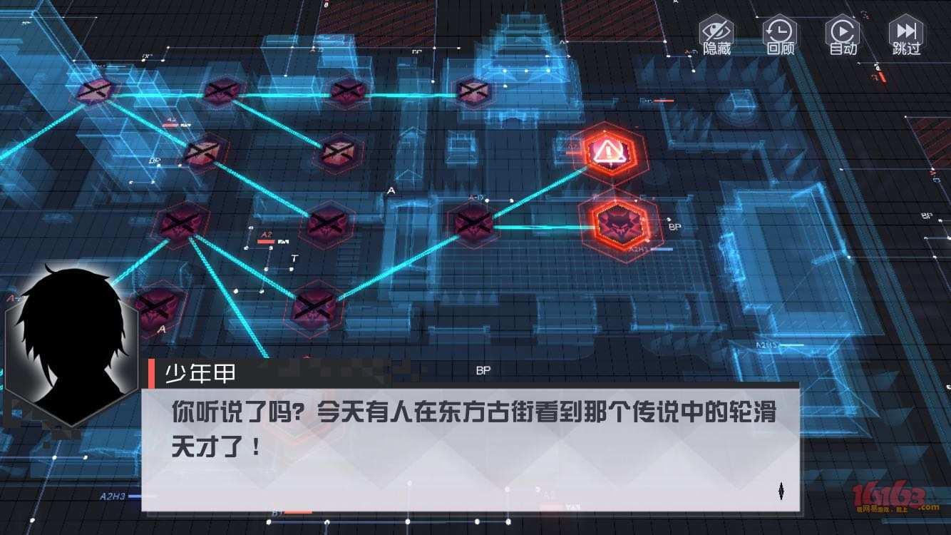 WeChat Image_20180524011816.jpg