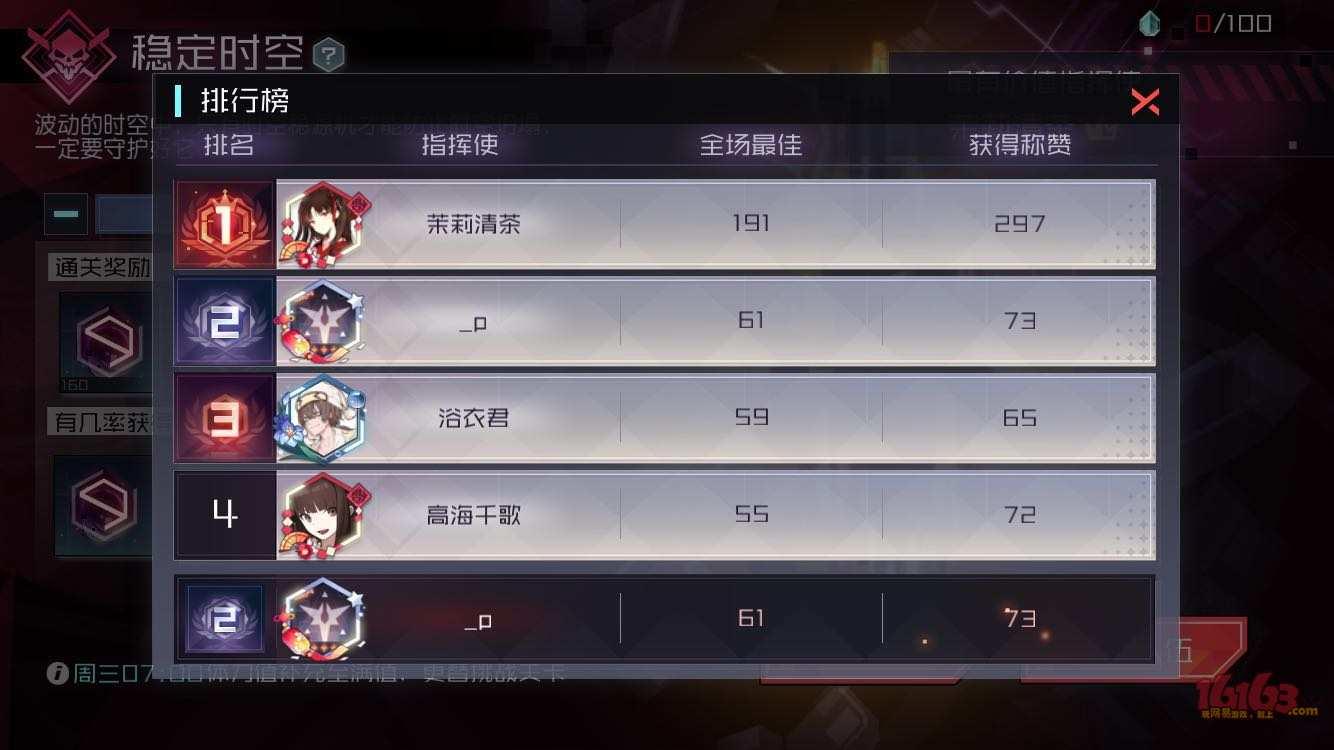 WeChat Image_20180524011826.jpg