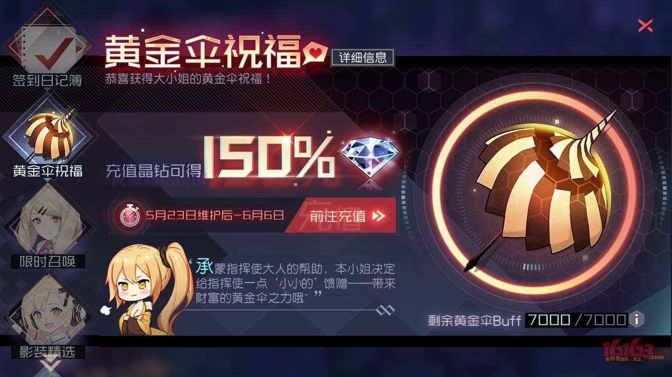 WeChat Image_201805240118542.jpg