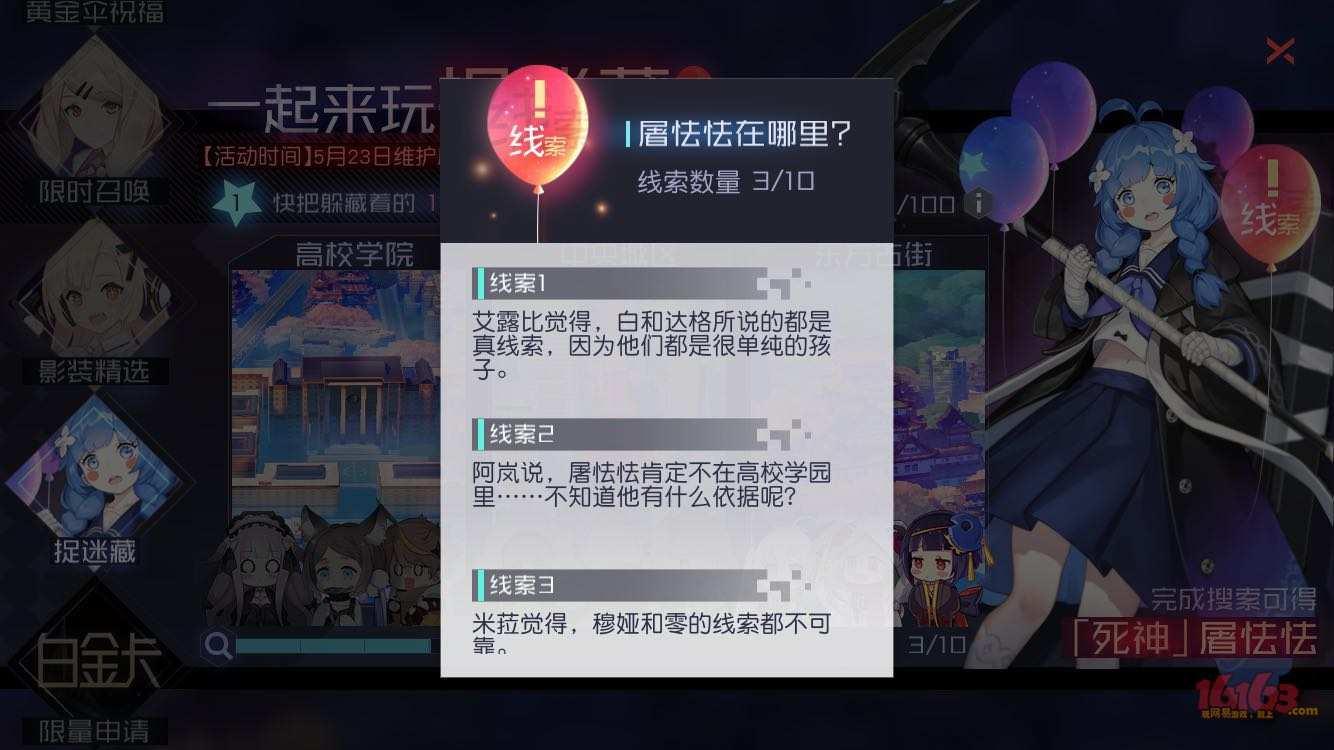 WeChat Image_201805240118552.jpg