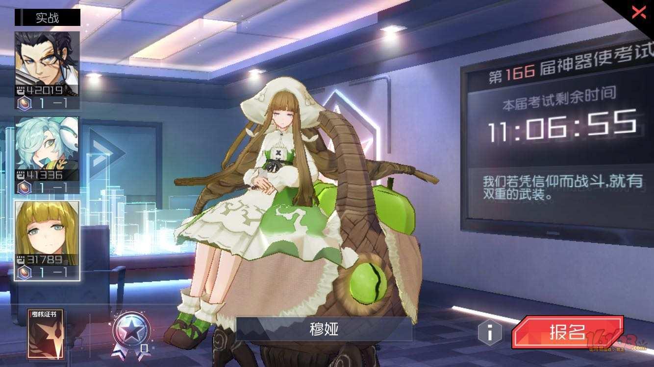 WeChat Image_201805240118553.jpg