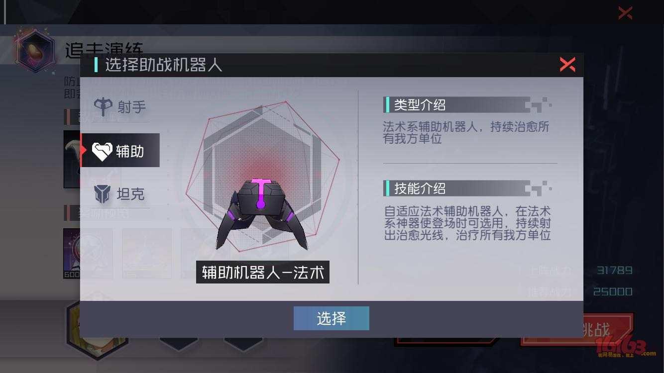 WeChat Image_201805240118556.jpg