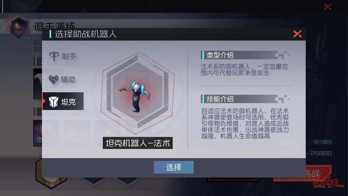 WeChat Image_201805240118557.jpg