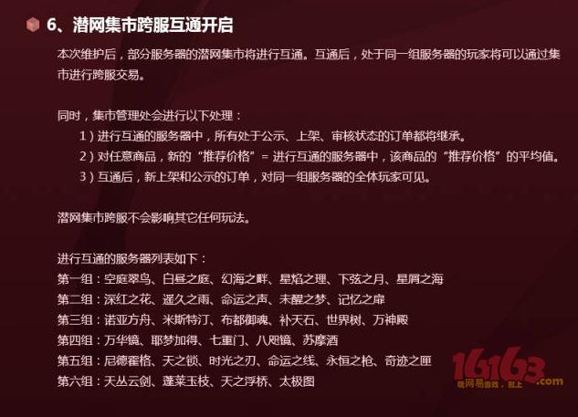 WeChat Screenshot_20180522034004.png