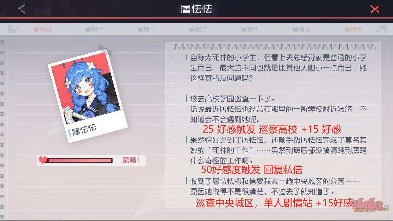 WeChat Photo Editor_20180528041751.jpg