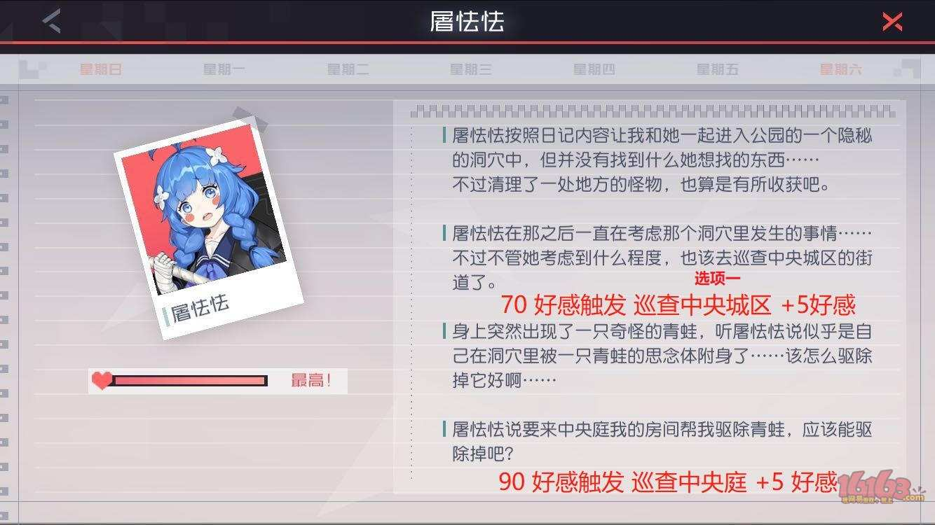 WeChat Photo Editor_20180528042114.jpg