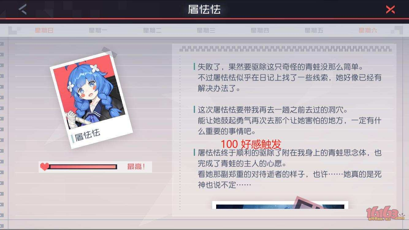 WeChat Photo Editor_20180528042141.jpg
