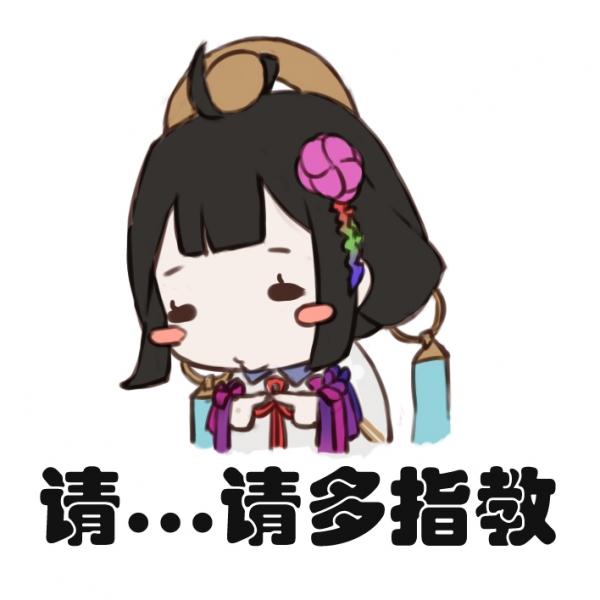 【面灵觉醒】兵库北日常+2146169+千金一刃泯恩仇