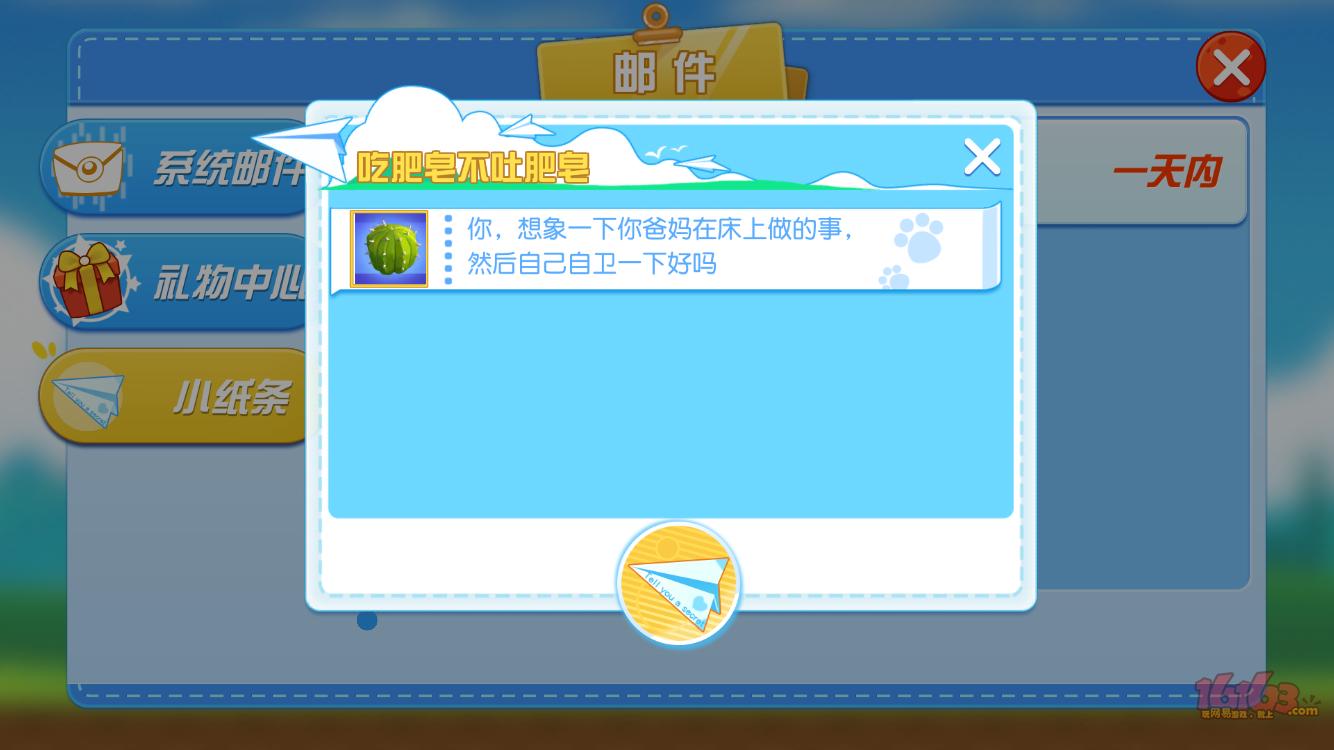 0526221B-BDE3-4F4E-A895-66A2548DB75B.png