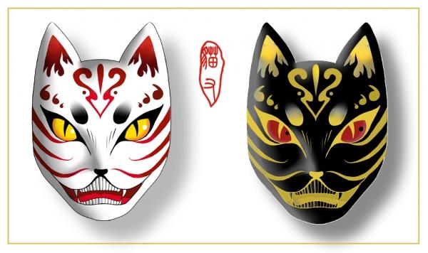 【面灵觉醒】猫又+490790+猫井