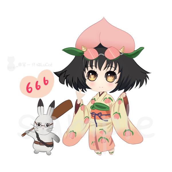 蜜桃&芥子666