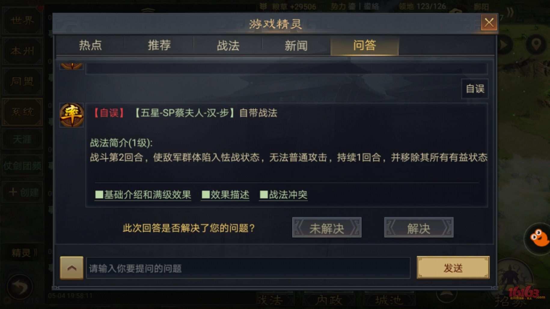 QQ图片20180504202758.jpg