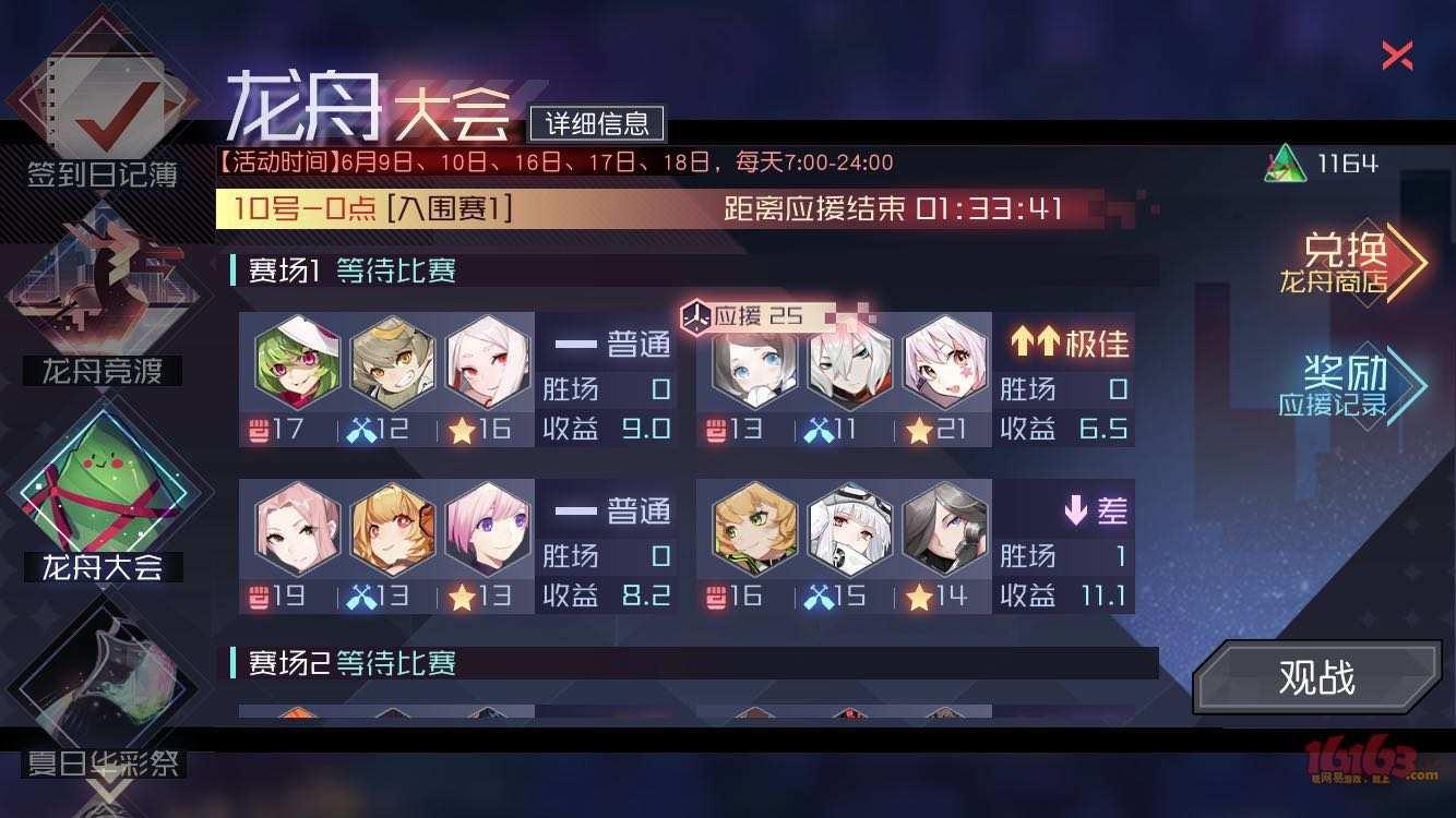 WeChat Image_20180610044803.jpg
