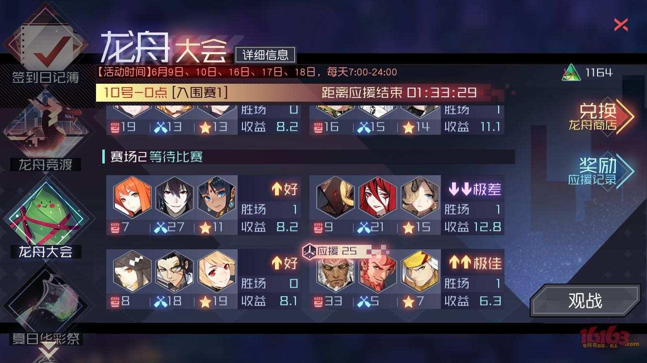 WeChat Image_20180610044753.jpg