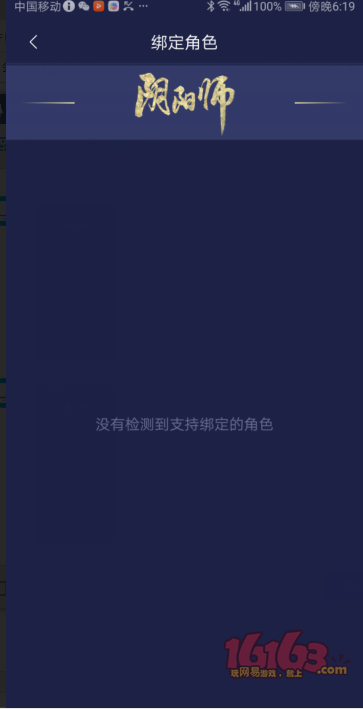 QQ截图20180613182502.png