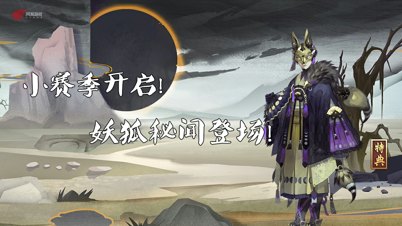 yaohumiwen~1.jpg