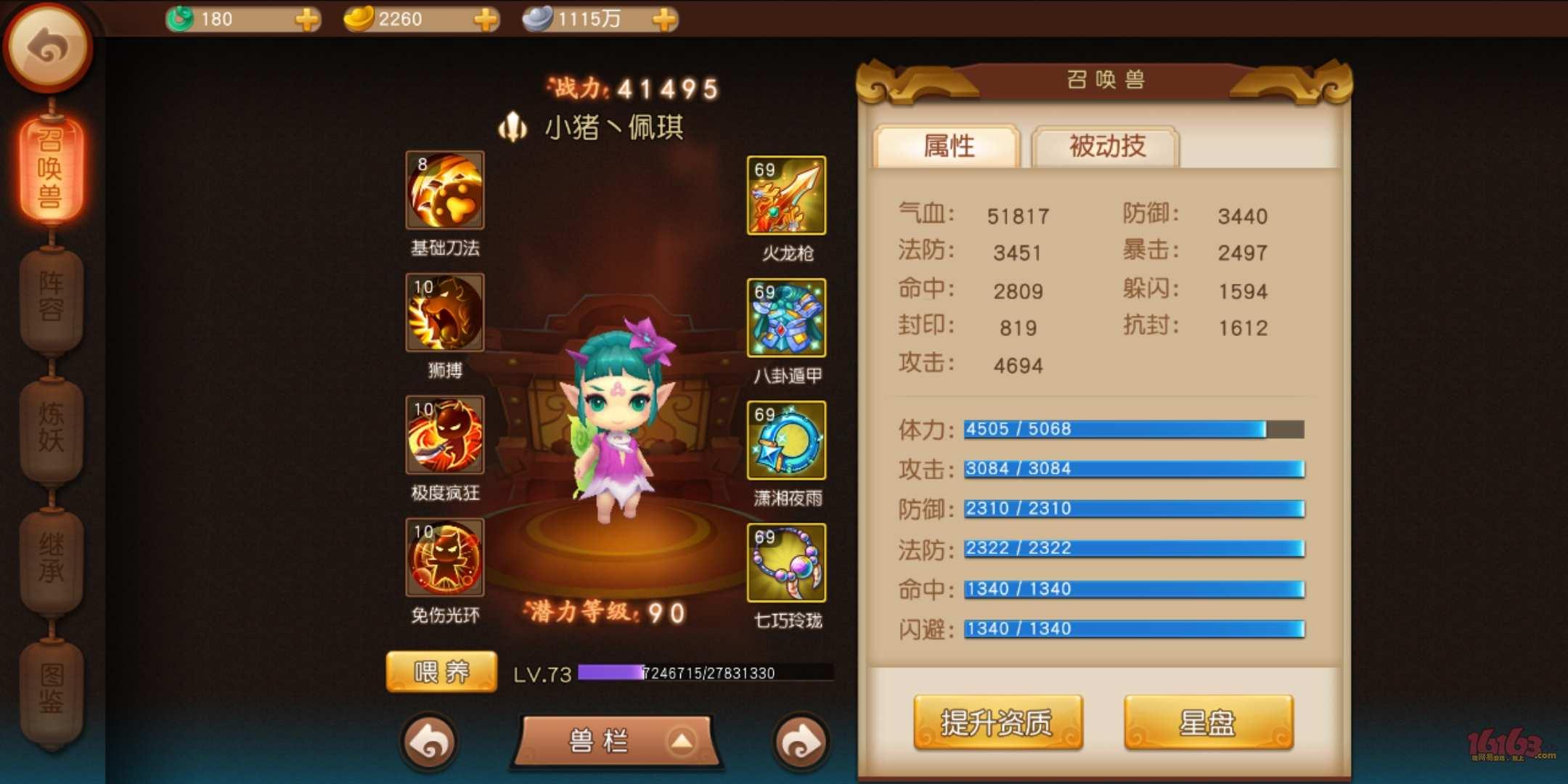 Screenshot_20180615_220140.jpg