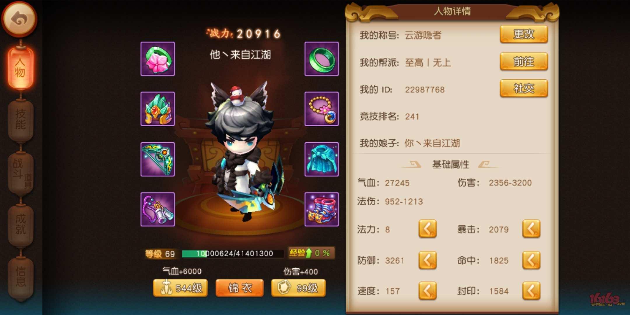 Screenshot_20180615_220145.jpg