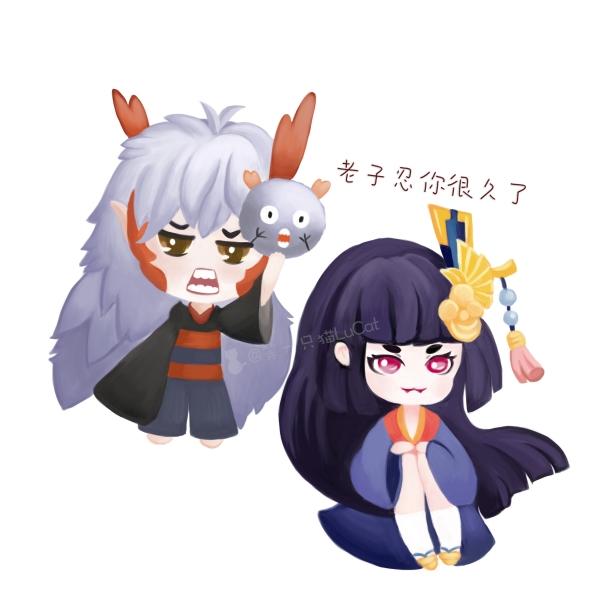 愤怒的茨木