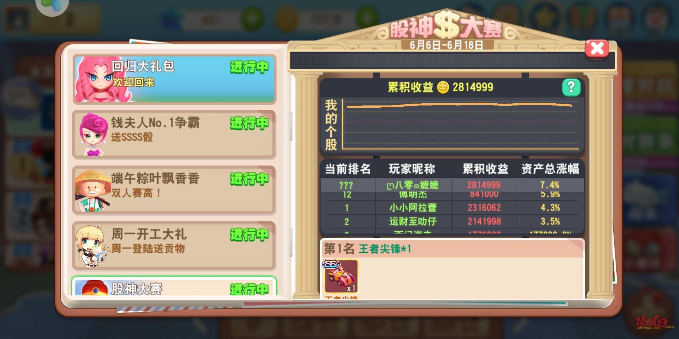 Screenshot_20180618-200852.jpg