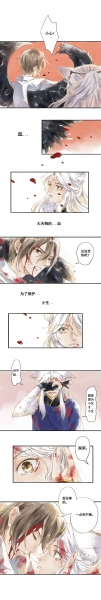 【狗崽】小刀刀(?)