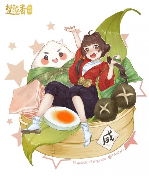 【江湖笔墨客】端午节!吃粽子!