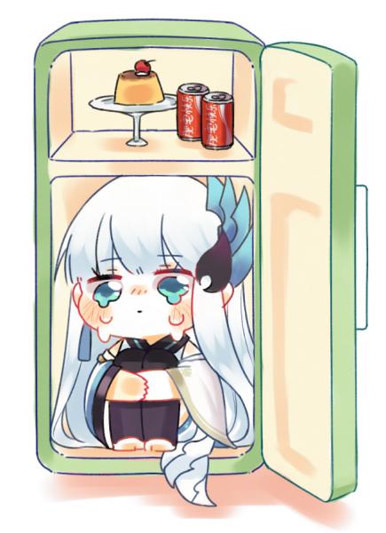 缩进小冰箱【】