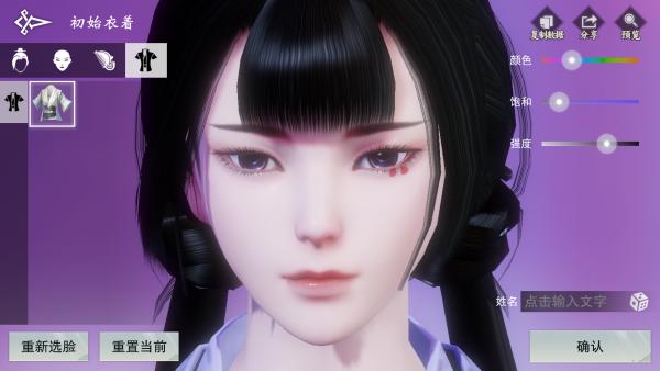 【捏脸名侠】半步青莲---捕捉一只新版捏脸暗香小姐姐