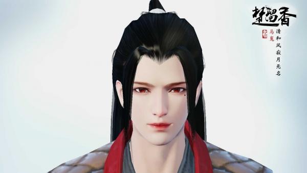【捏脸名侠】寒剑邪魅——华山成男