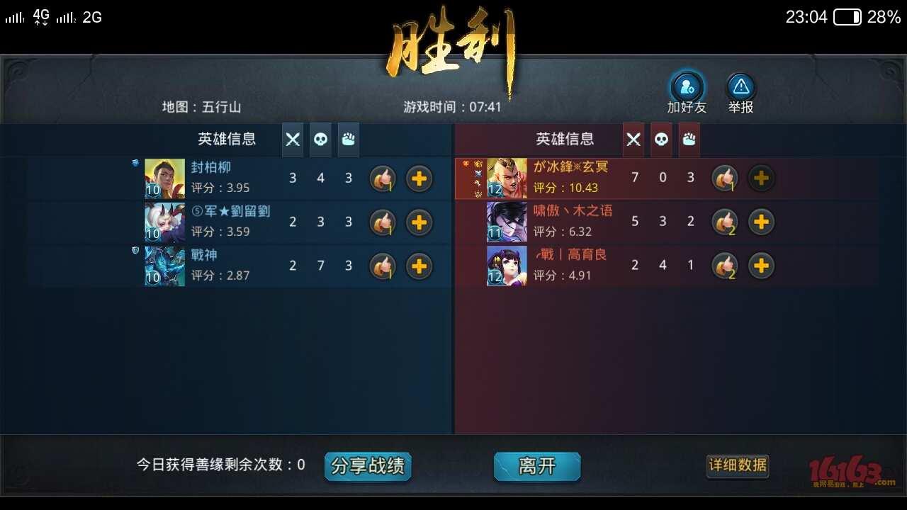 SRC_20180705_230420.jpg
