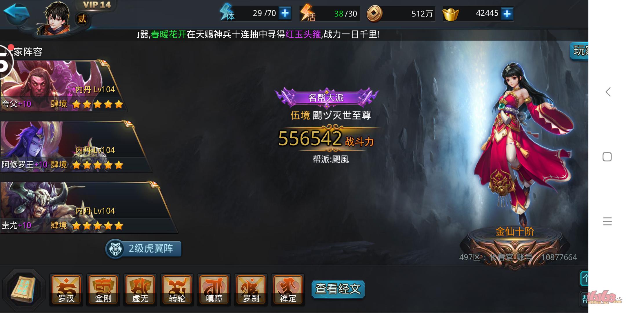 Screenshot_2018-07-11-15-14-17-690_com.netease.ldxy.qihoo.png