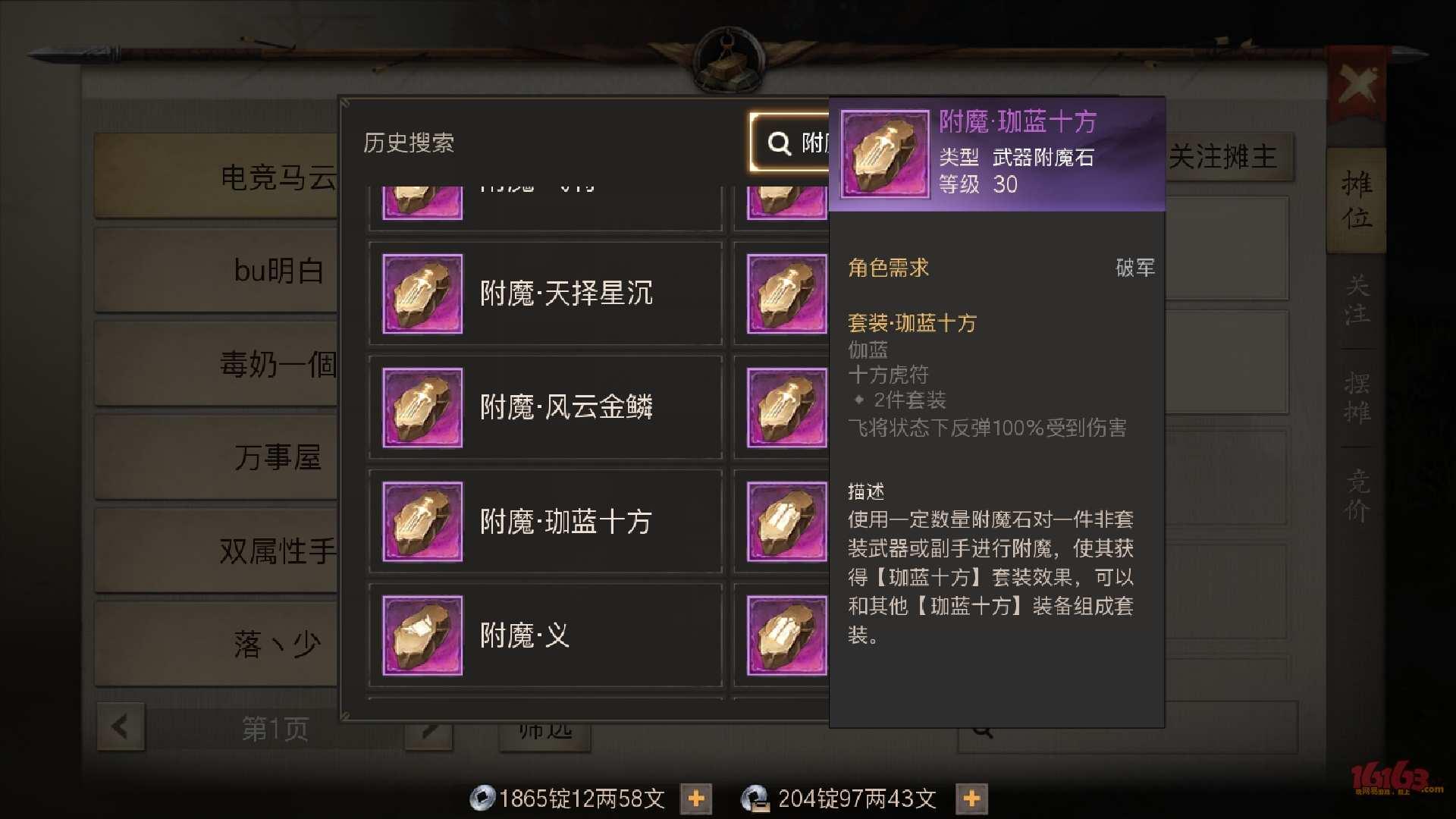 Screenshot_20180702-142614.jpg
