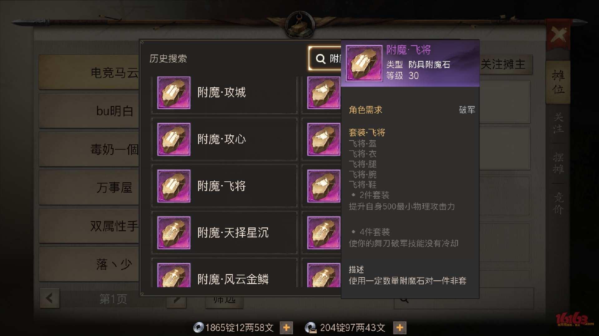 Screenshot_20180702-142630.jpg