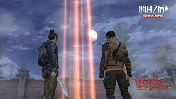图3 玩家在迷雾中发射信号棒.jpg