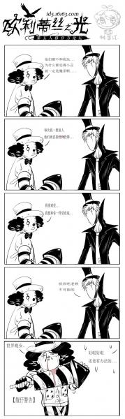 小丑也想变得可爱~~~