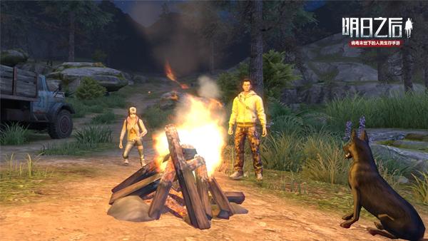 图3 和好友的森林篝火野餐.jpg