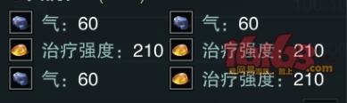副武器.png