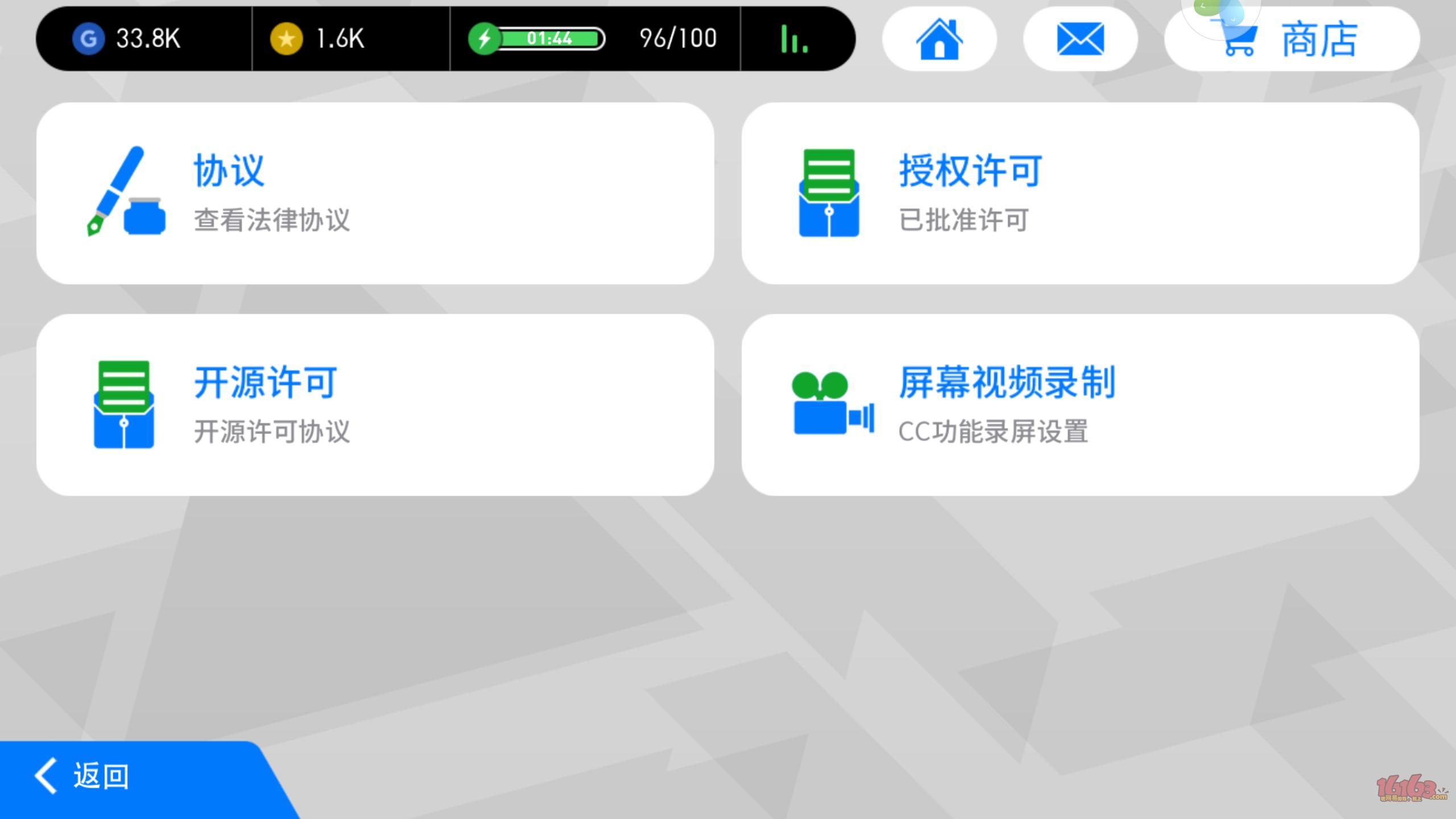 Screenshot_20180802-211327.png