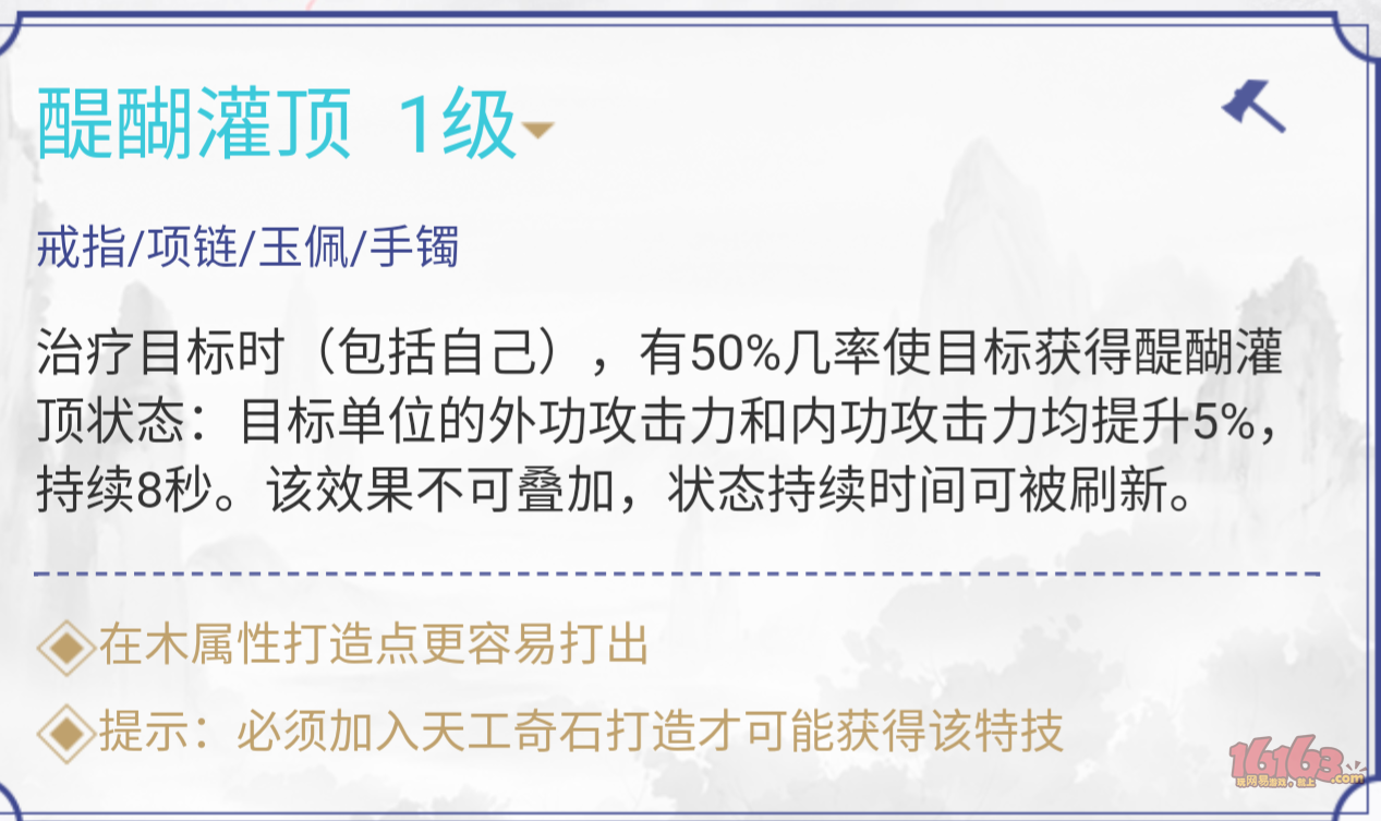 Screenshot_2018-08-02-10-42-54.png