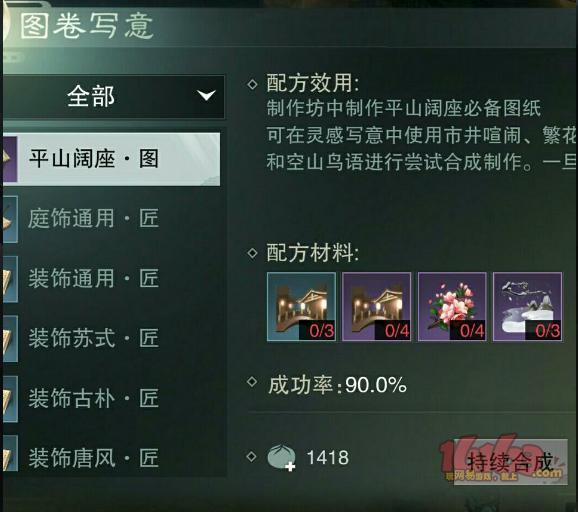 1CAE5F6D-60B7-4C72-BCDE-9144F3C01950.png