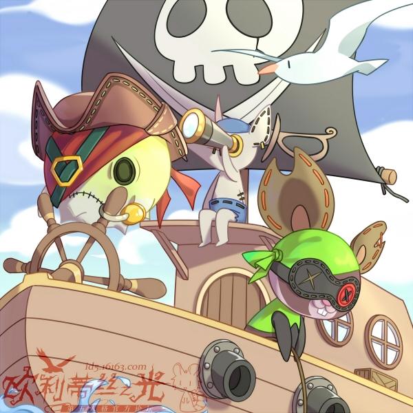 迷你海盗团,出航