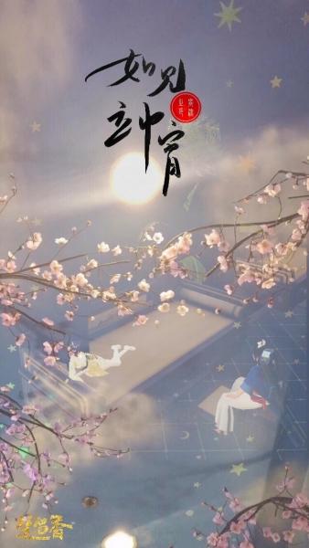 【江湖笔墨客】七夕将至?还不会说情话?第七期壁纸甜蜜助阵!!!