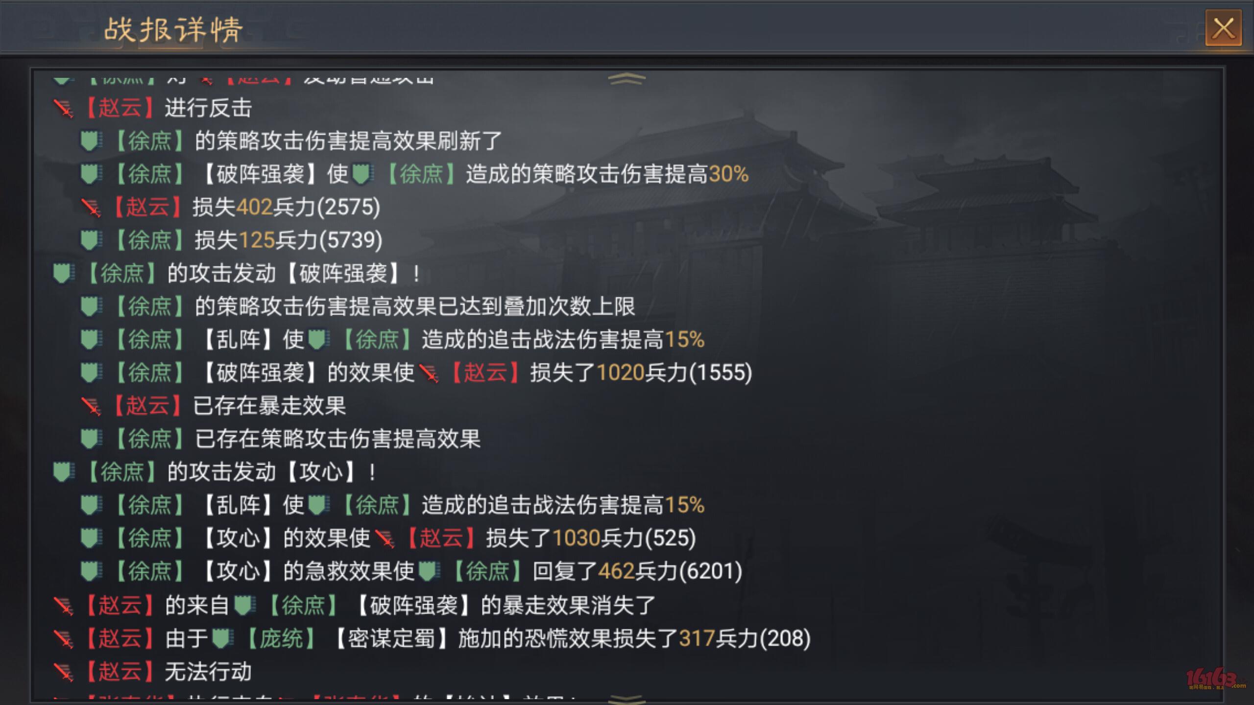 Screenshot_20180810-170633.png