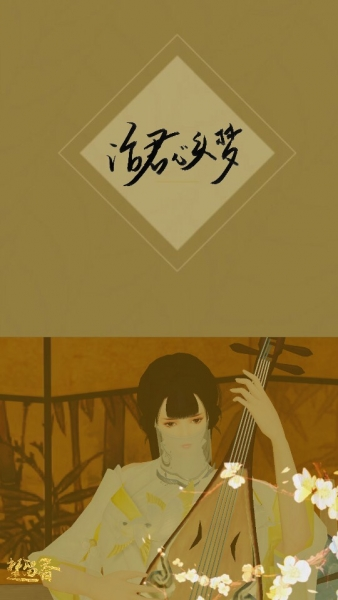 """【江湖笔墨客】""""你要的全拿走,剩下的我承受""""第八期剧情小壁纸到啦~"""
